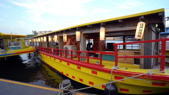 屋形船 東京