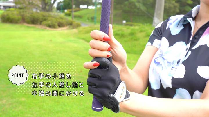 痛い ゴルフ 左手 親指