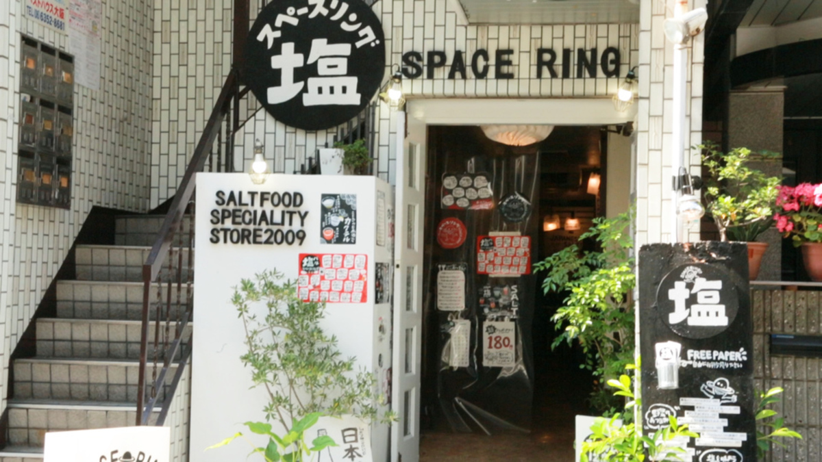Space Ring Dining