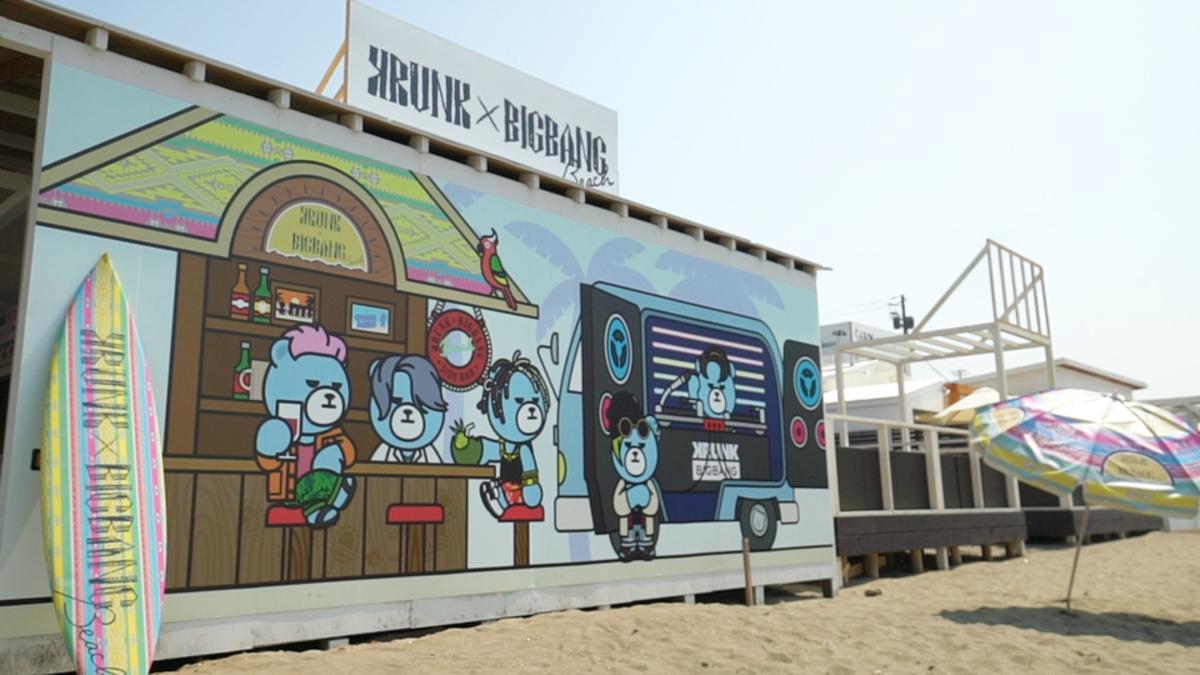 「KRUNK×BIGBANG BEACH」 鎌倉由比ガ浜