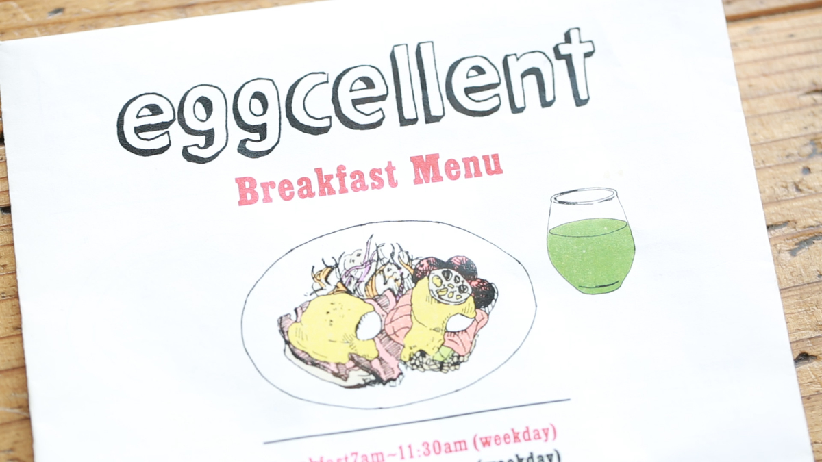 eggcellent 六本木ヒルズ店
