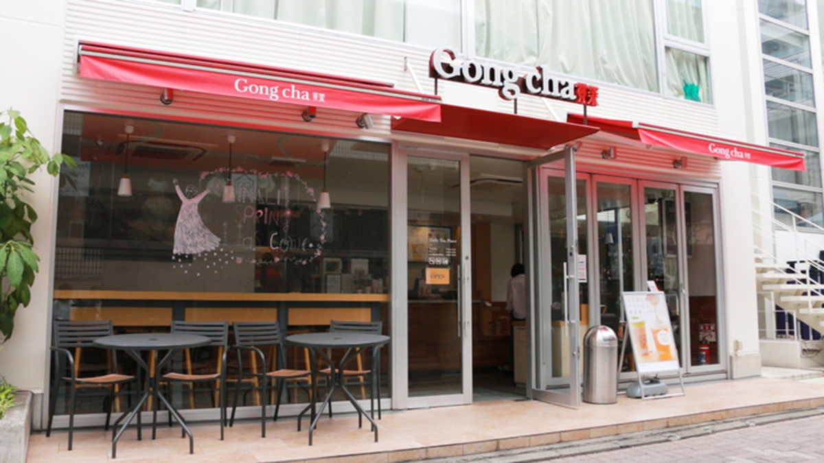 Gong cha 原宿・表参道店