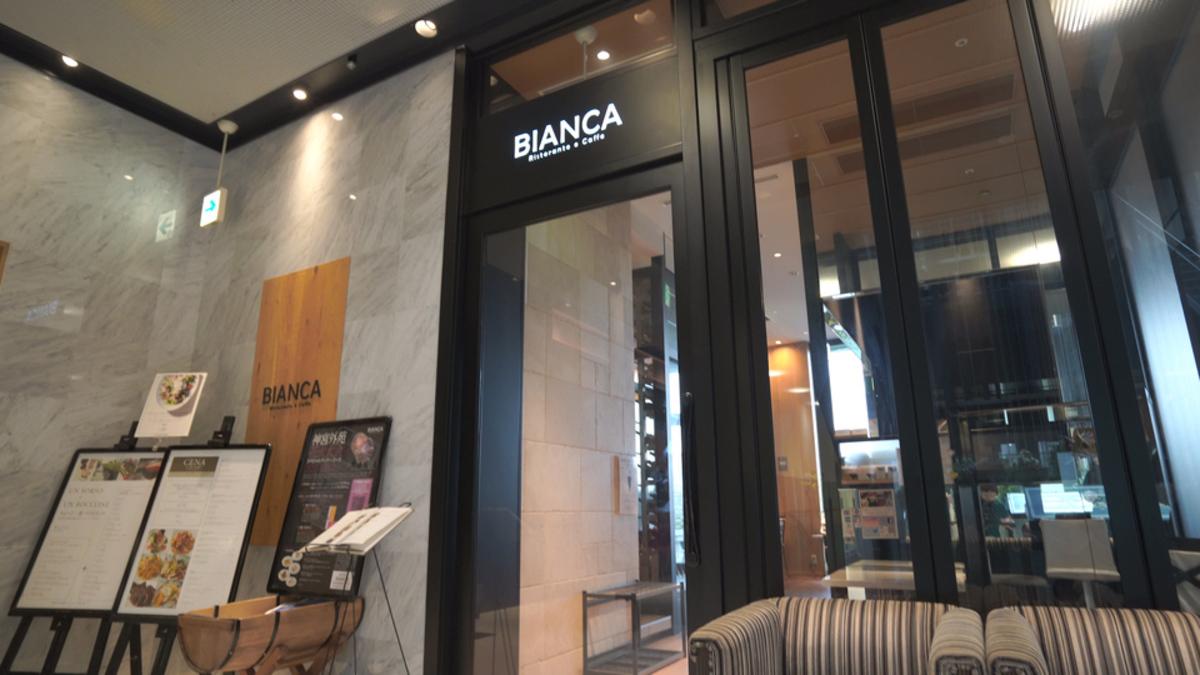 【閉店】BIANCA