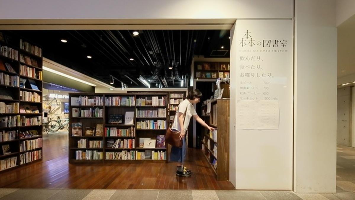 森の図書室 表参道ヒルズ店