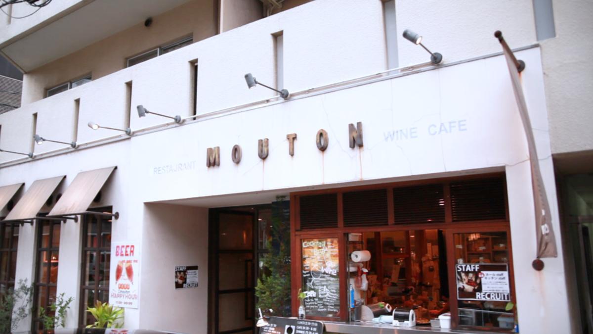 MOUTON 堀江店
