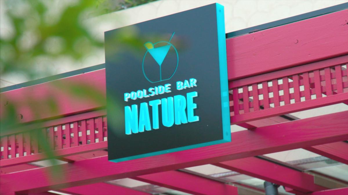 プールサイドバー「NATURE」