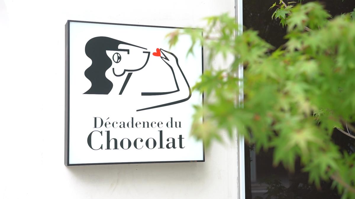 Décadence du Chocolat