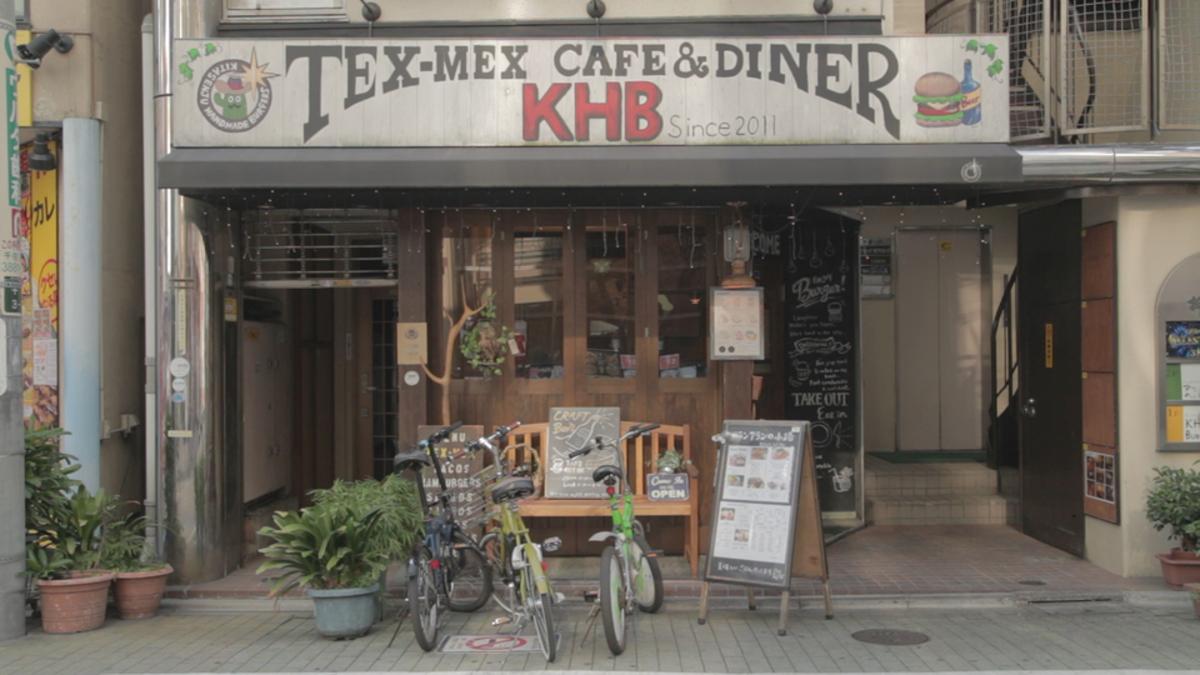 TEX-MEX Cafe&Diner KHB