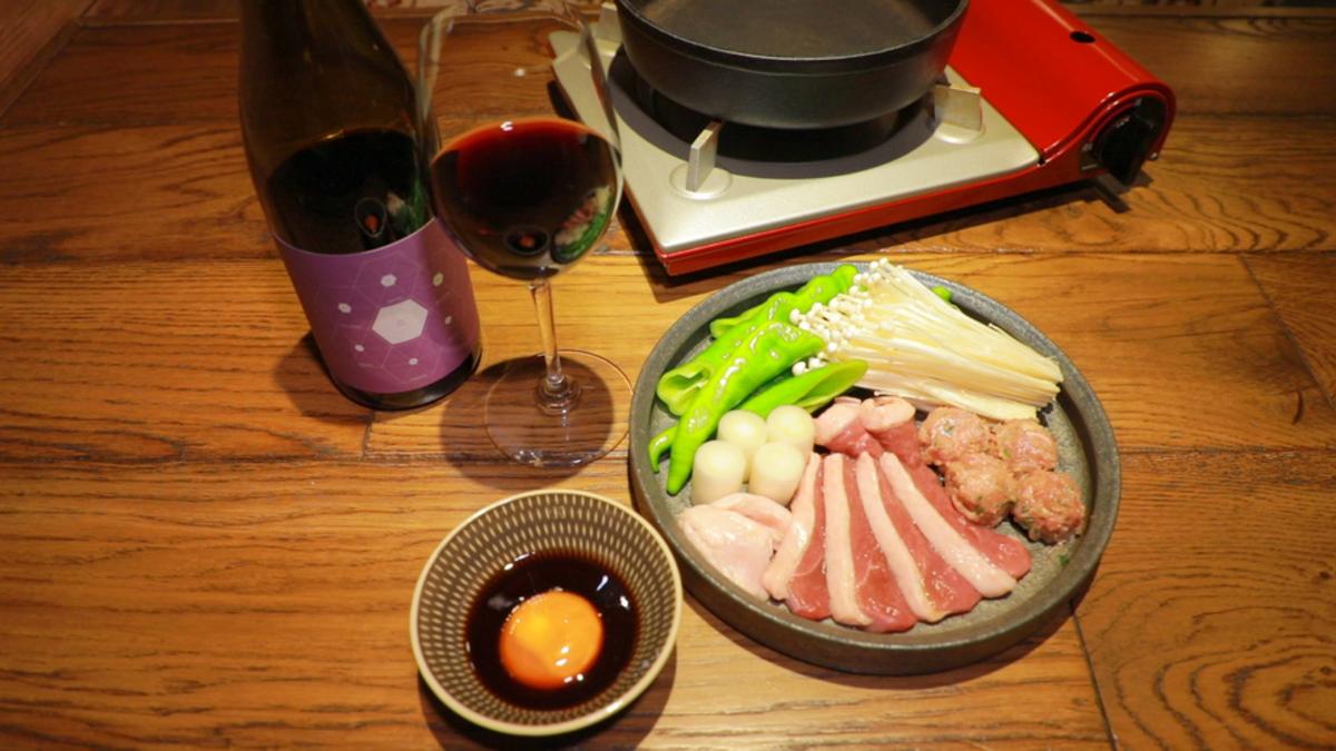 鴨とワイン Na Camo guro