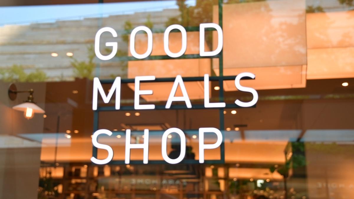 GOOD MEALS SHOP 二子玉川店