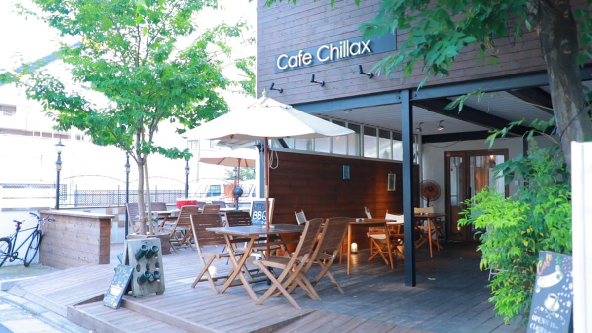 Cafe chillax
