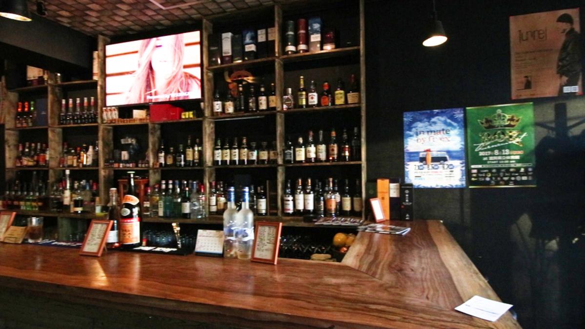 Cigar Bar OYAJI