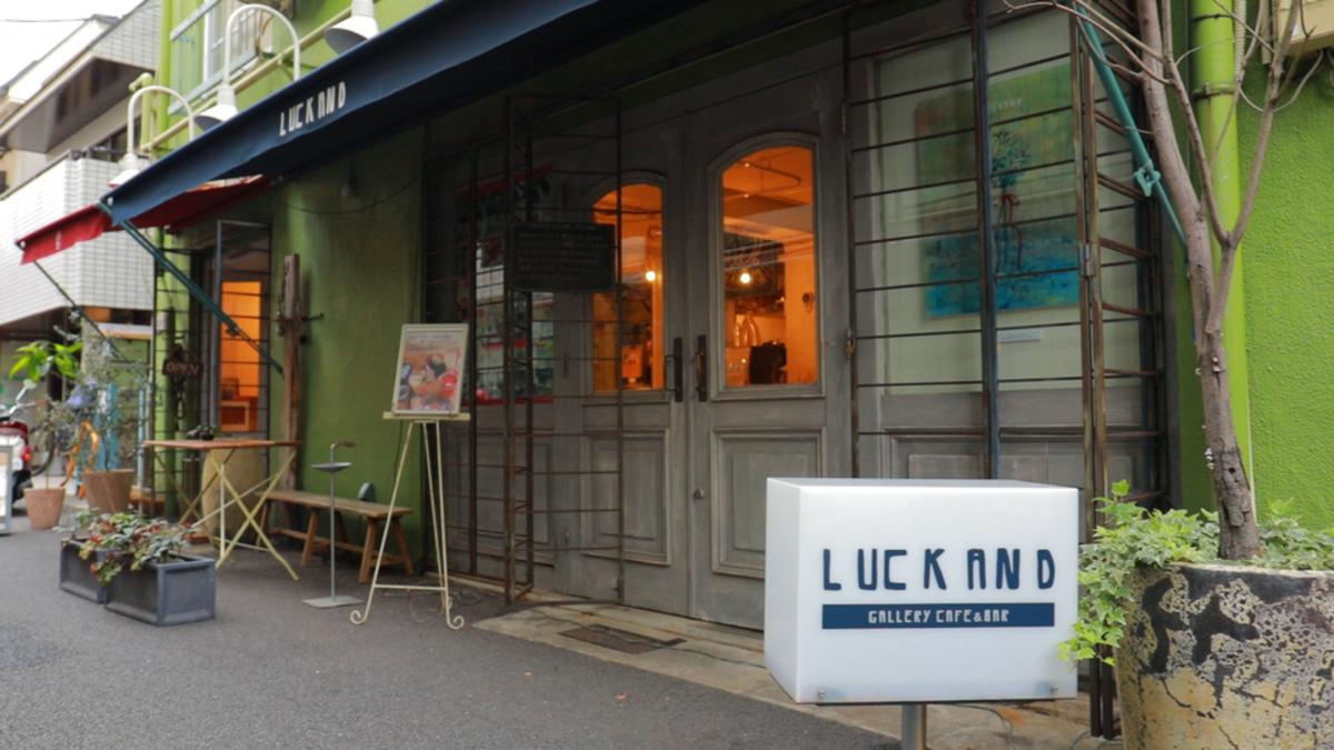 LUCKAND -Gallery Cafe&Bar-