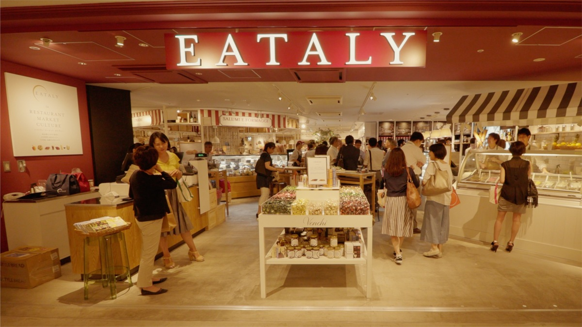 EATALY グランスタ丸の内店