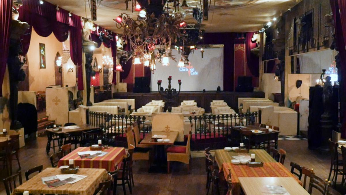 キリストンカフェ東京