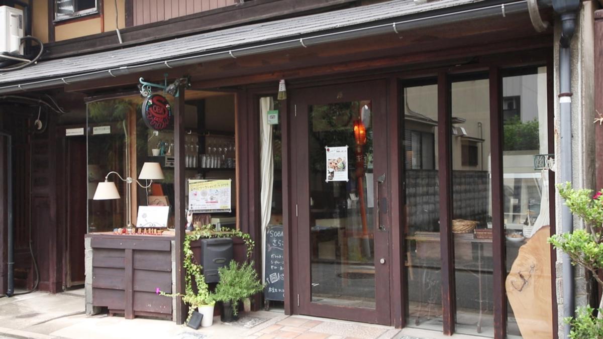 SOBA Caféさらざん 五条店