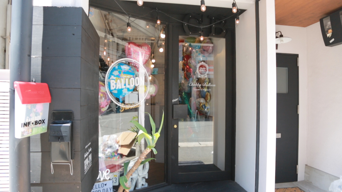 チャビーバルーン 堀江店