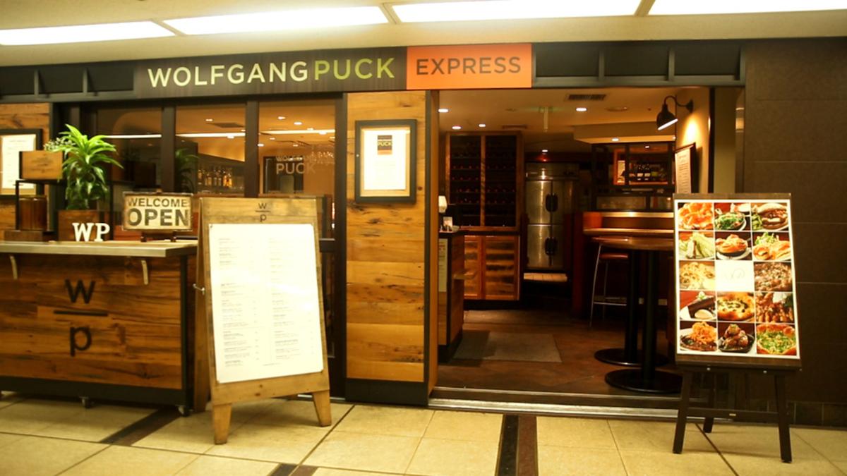 ウルフギャング・パック Express 大手町ビル店