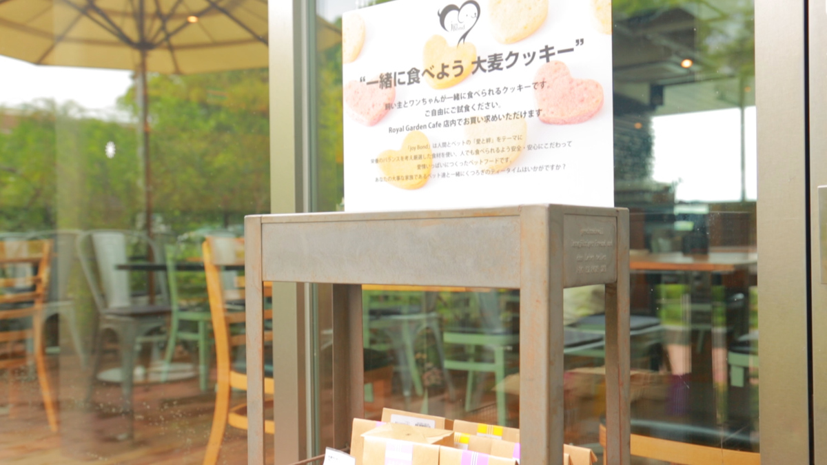 Royal Garden Cafe 大濠公園