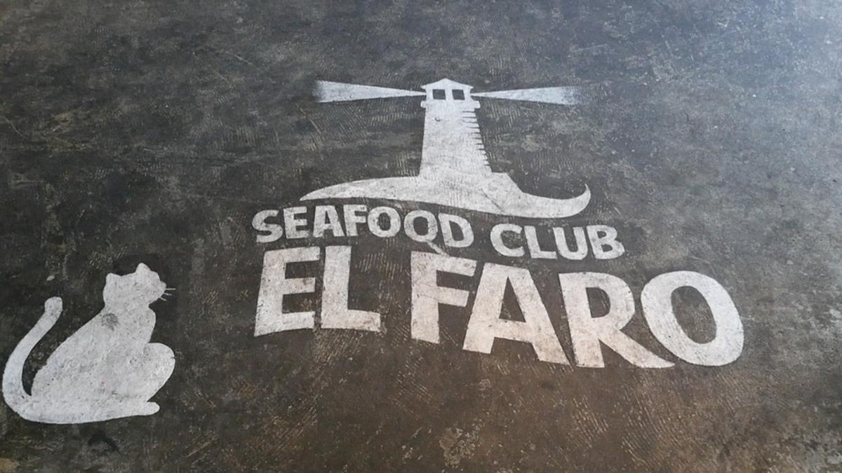 seafood club EL FARO