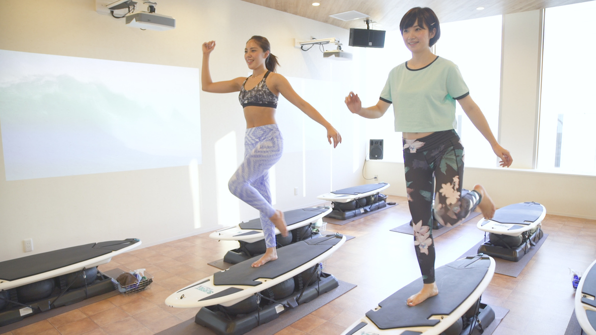 Surf Fit Studio 銀座本店