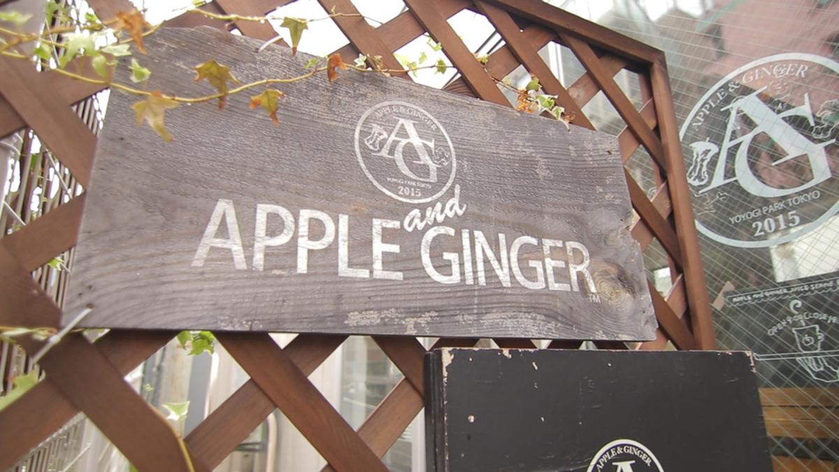 APPLE & GINGER
