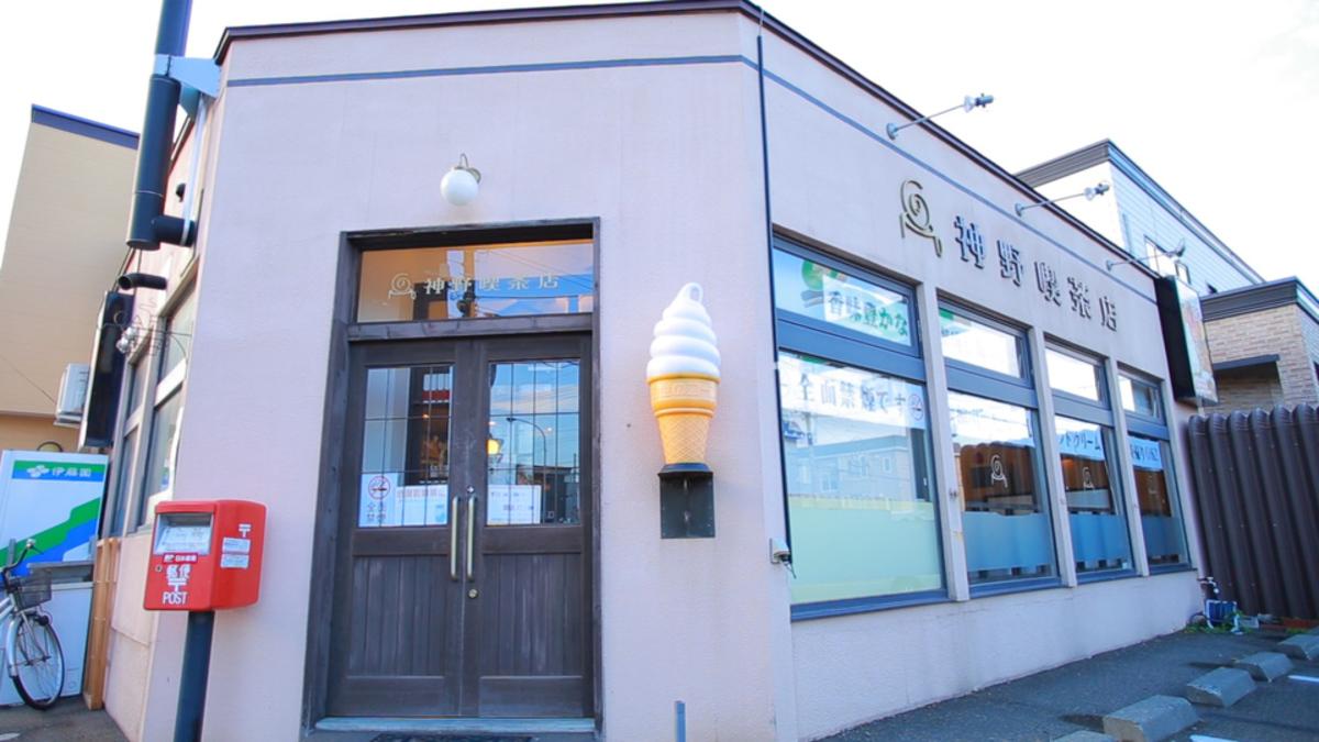 神野喫茶店×JINNOCOFFEE