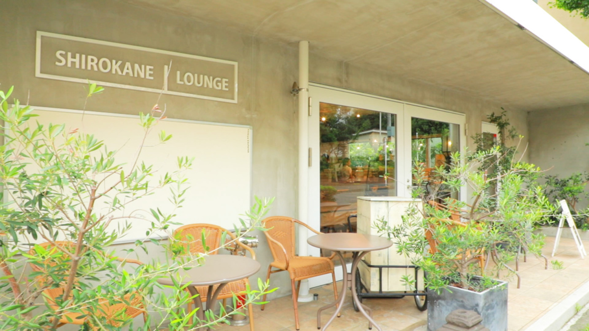 SHIROKANE  LOUNGE