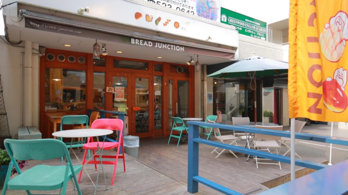 BREAD JUNCTION 高宮店