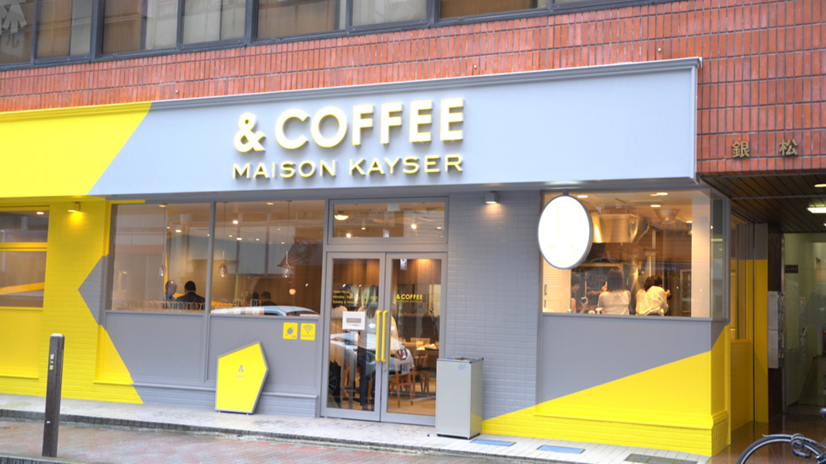 & COFFEE MAISON KAYSER