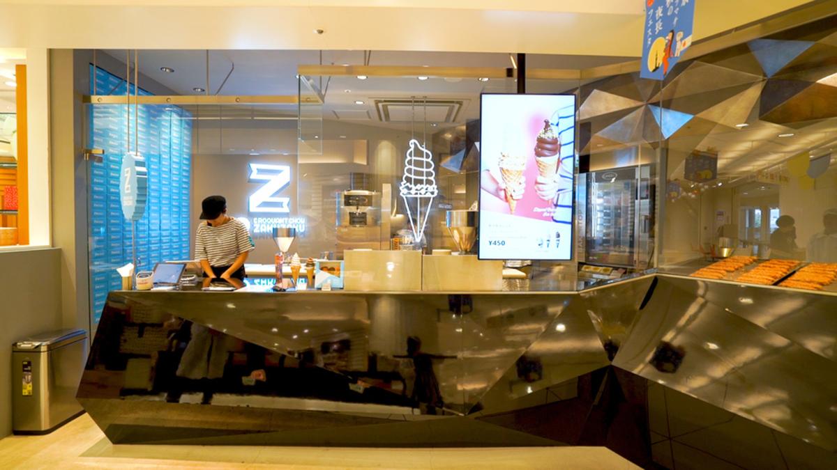 Z クロッカンシュー ザクザク 東京ソラマチ店