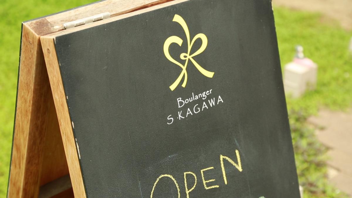 Boulanger S.KAGAWA