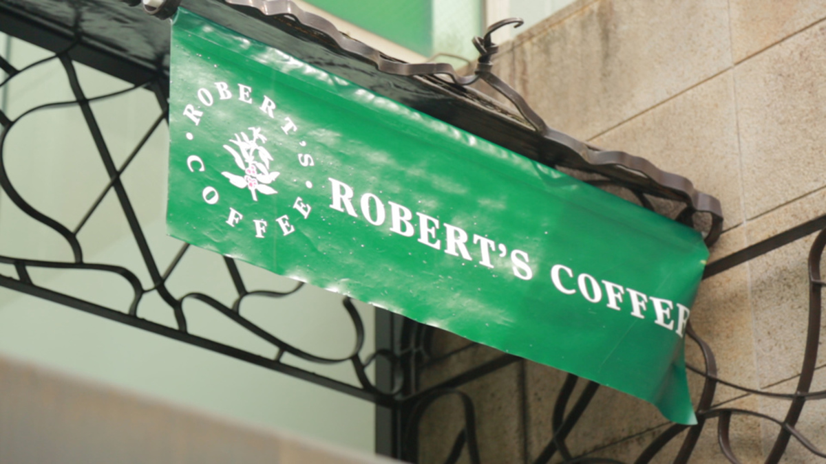 ROBERT'S COFFEE 福岡大名店