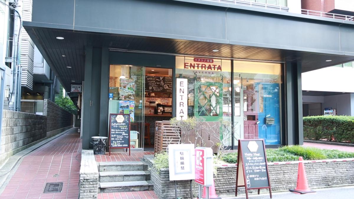 イタリアン食堂 TAVERNA ENTRATA 堂島店
