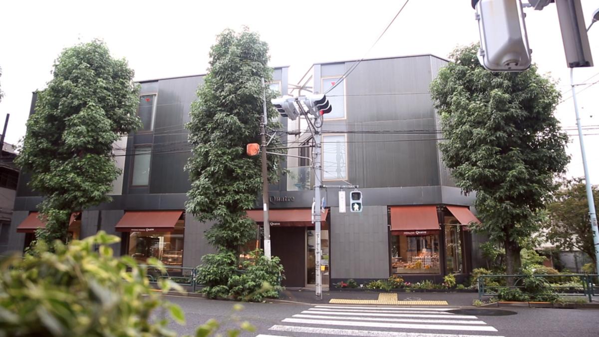 キャトル 柿の木坂本店