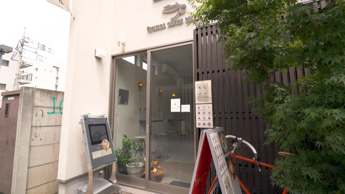 Ryumon coffee stand