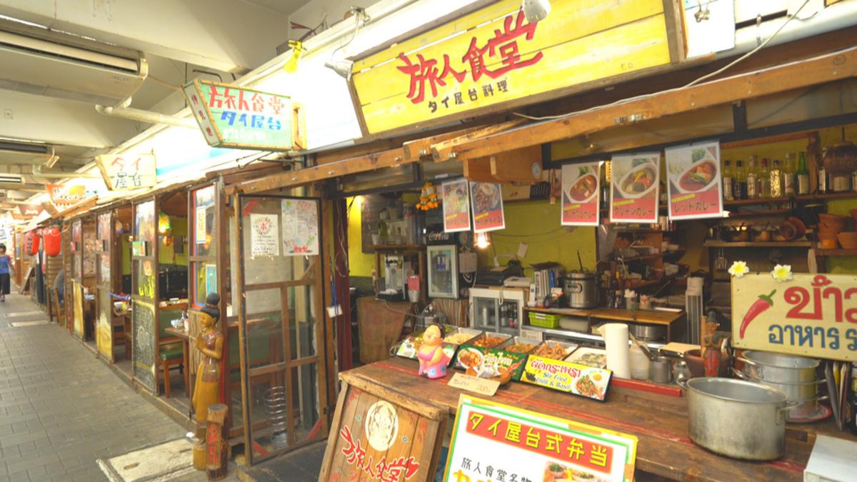 BACKPACKER'S CAFE 旅人食堂 町田屋台店