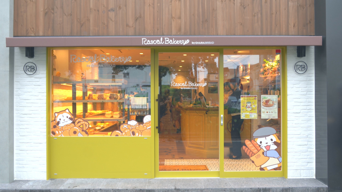 Rascal Bakery by CHARA BREAD