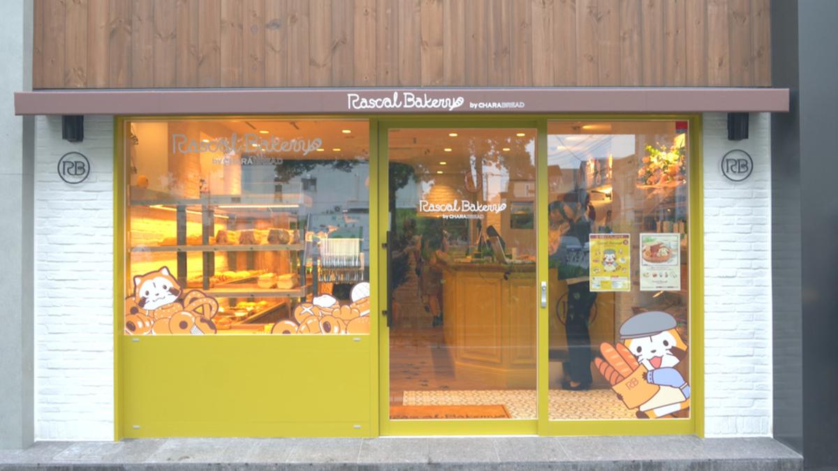 Rascal Bakery by CHARA BREAD