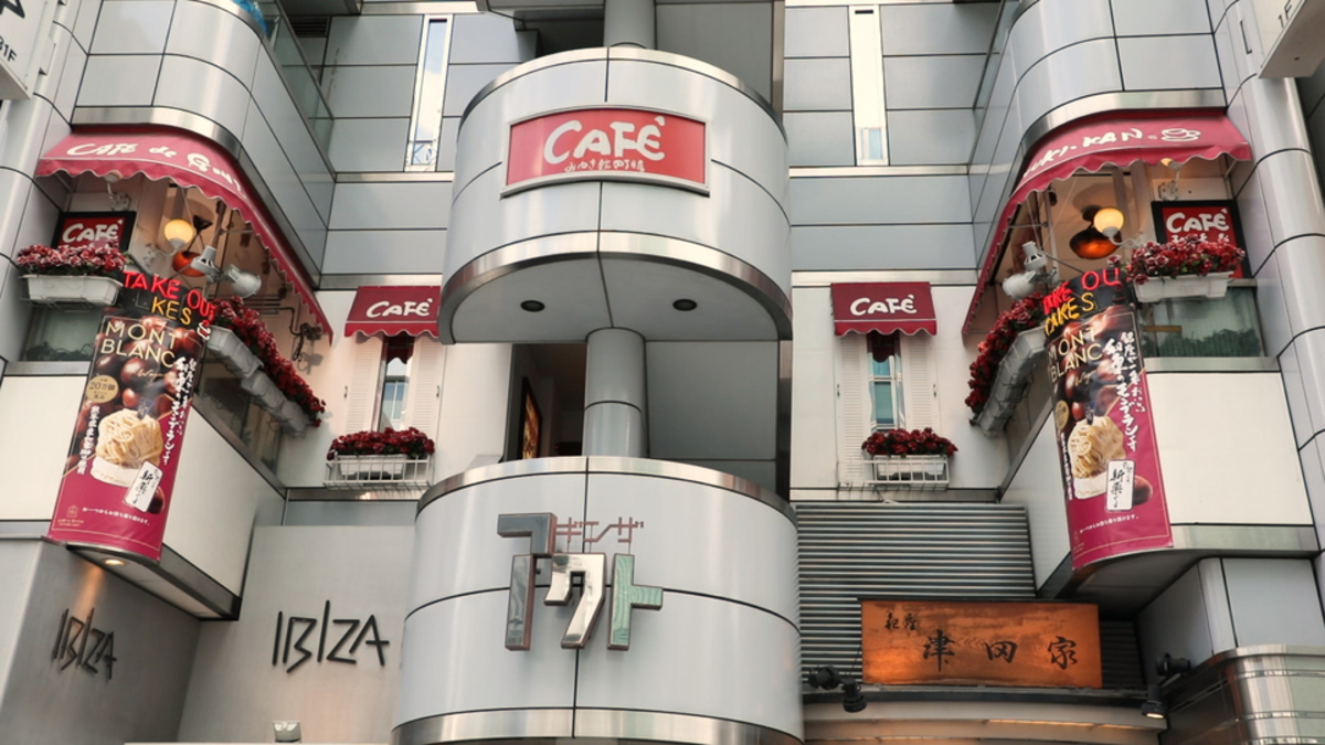 CAFE de GINZA  MIYUKIKAN 四丁目店