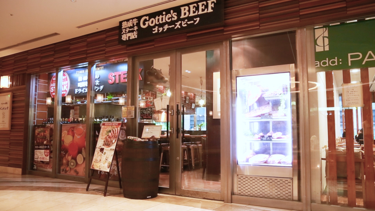 熟成牛ステーキ専門店 Gottie's BEEF 淀屋橋odona