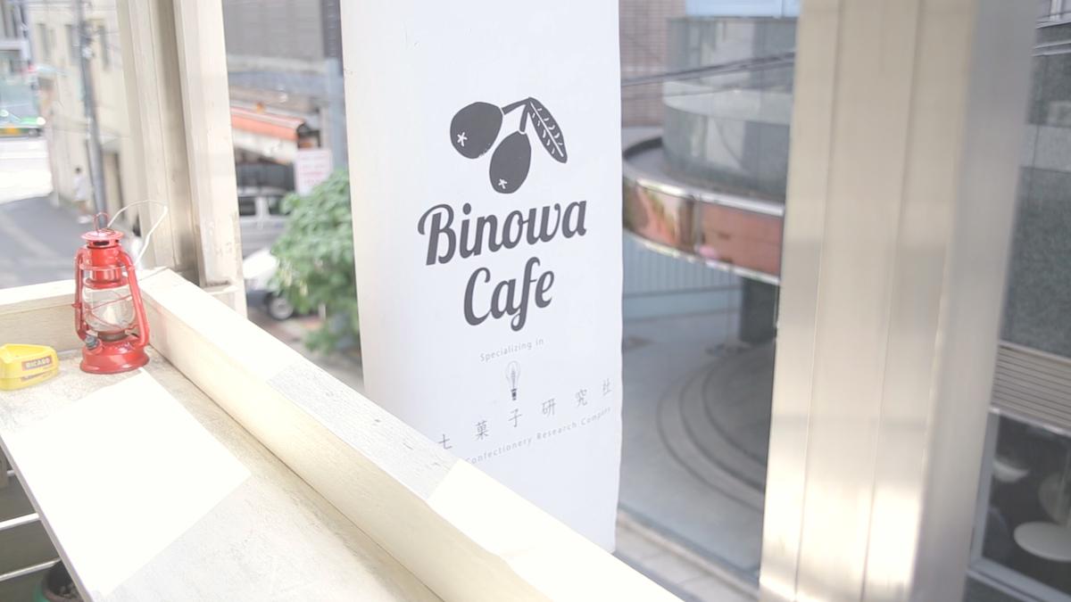 Binowa cafe