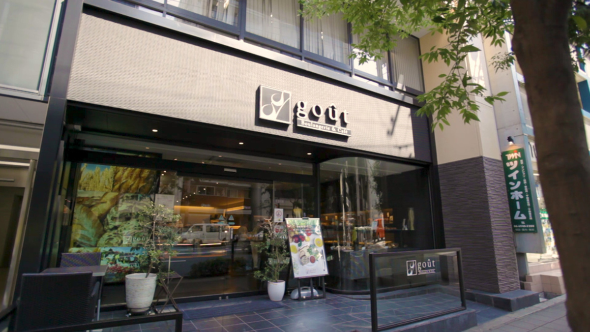 Boulangerie & Cafe goût
