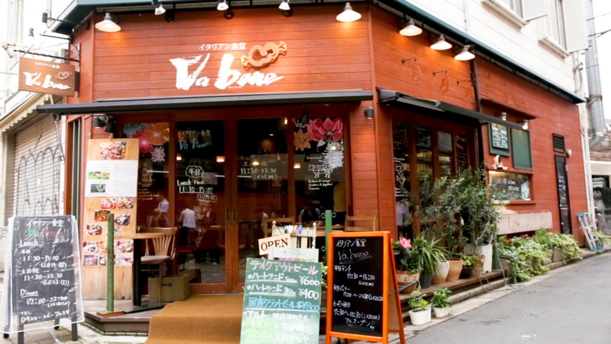 イタリアン食堂ヴァベーネ (Va bene)