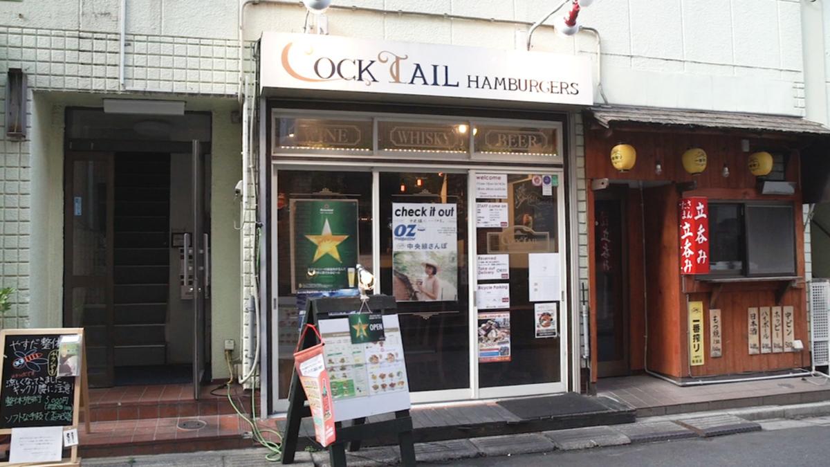 COCKTAIL HAMBURGERS