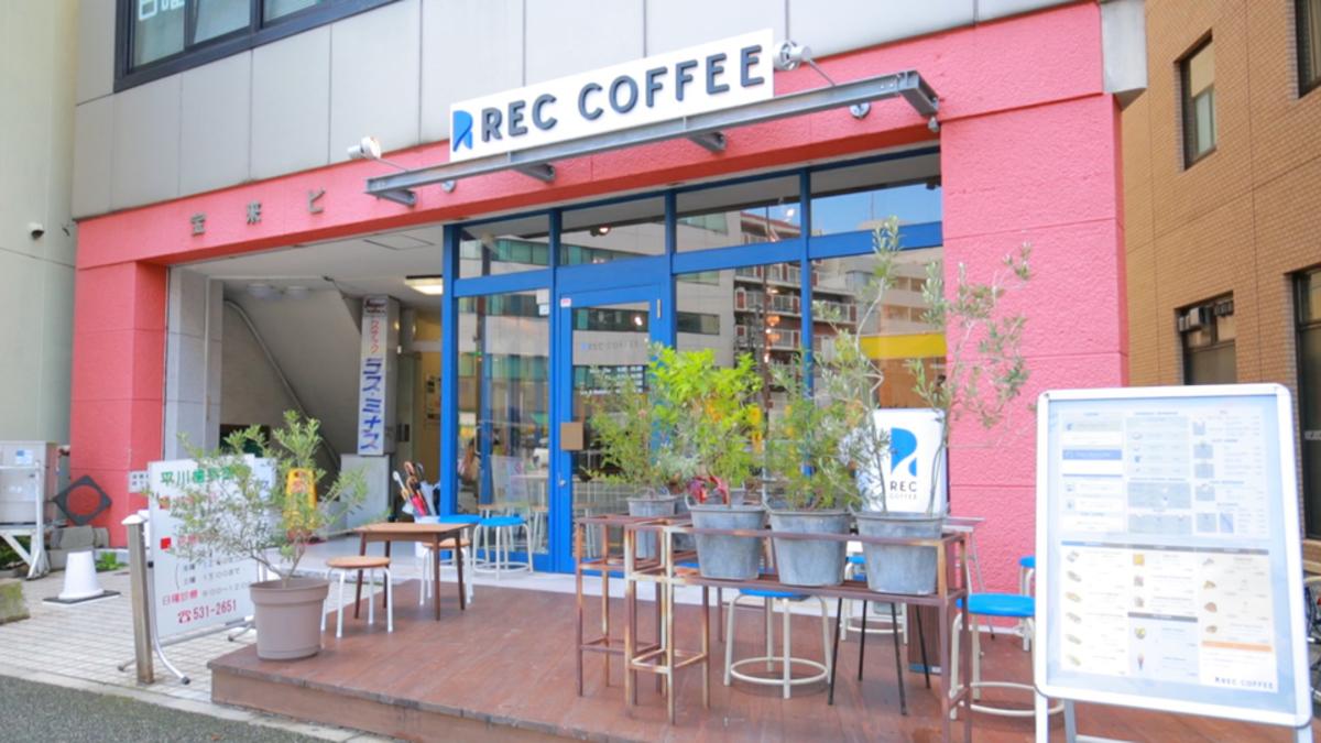 REC COFFEE 薬院前駅店