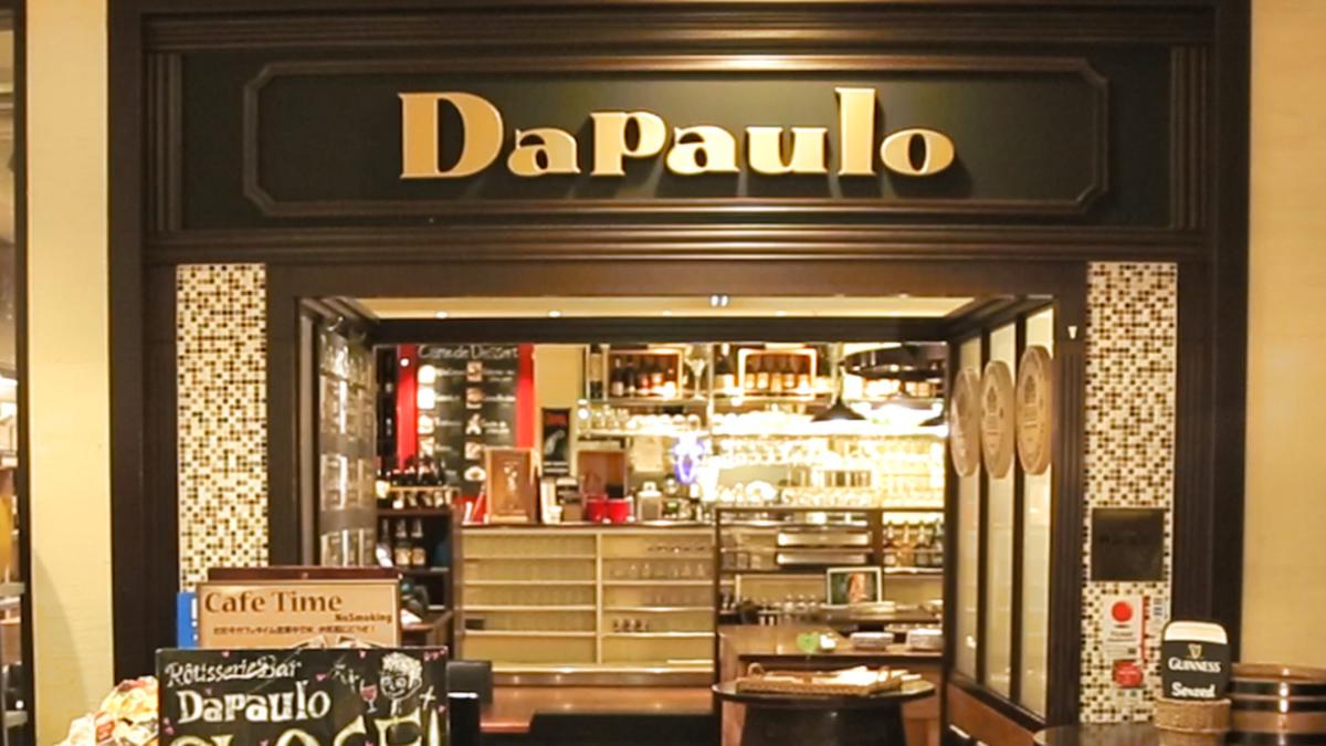 RotisserieBar Dapaulo
