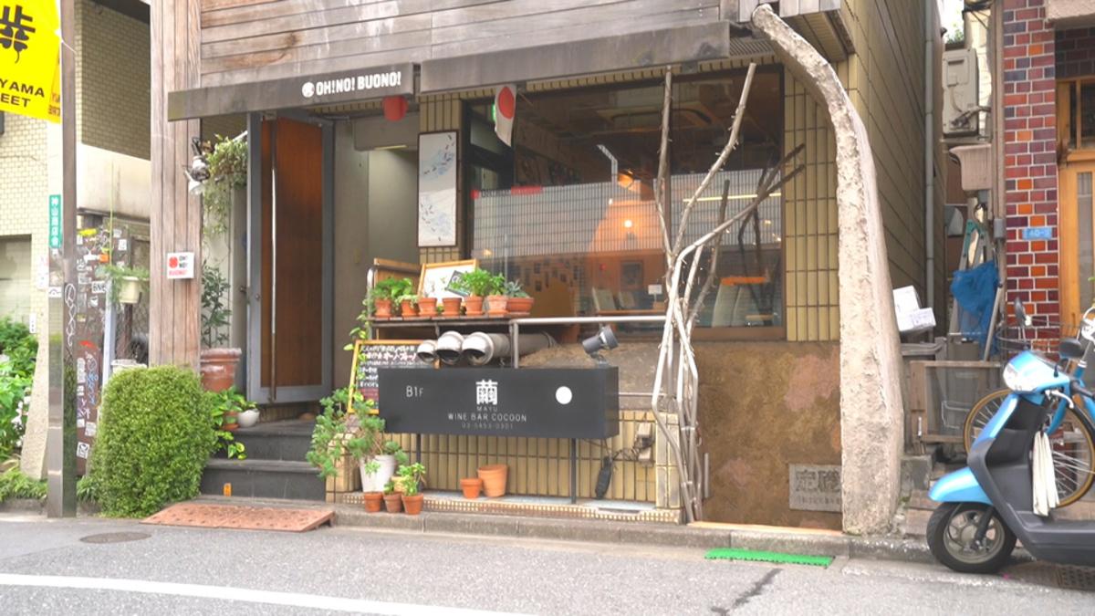 東京都渋谷区神山町40 - Yahoo!地図