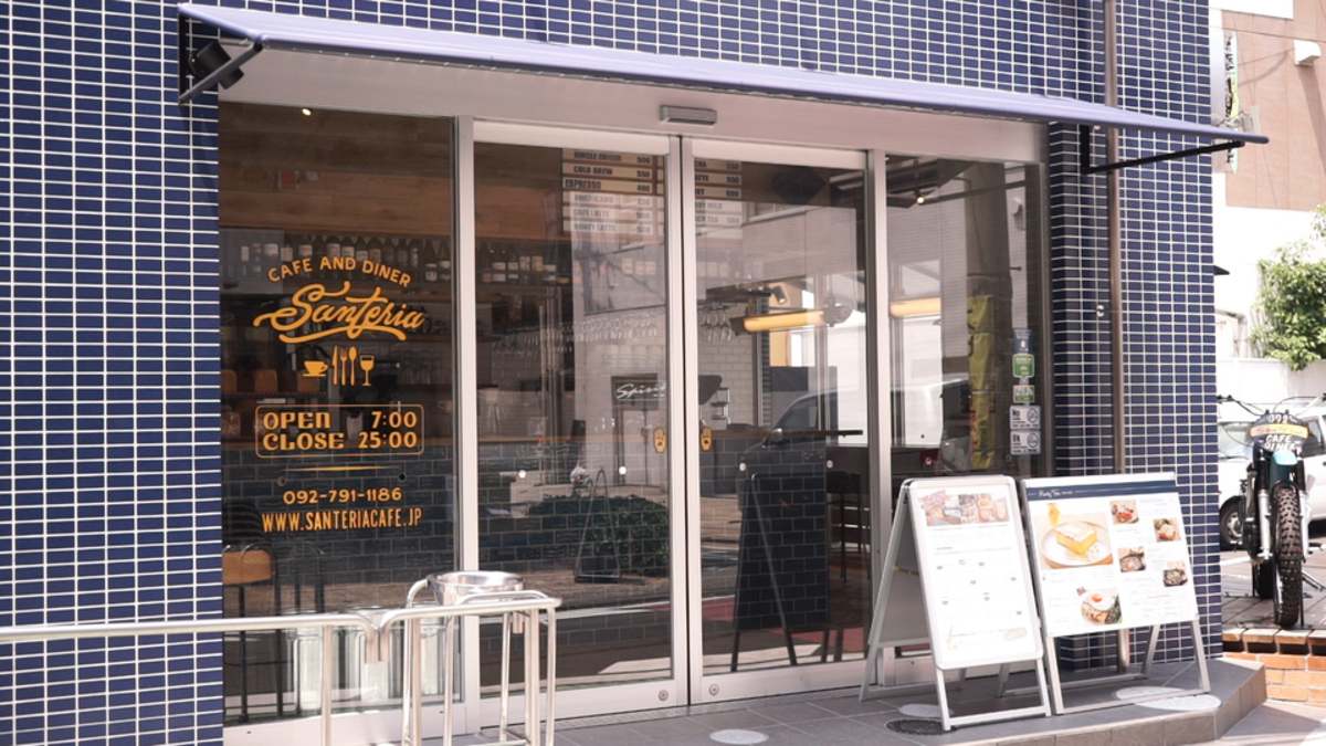 CAFE&DINER SANTERIA