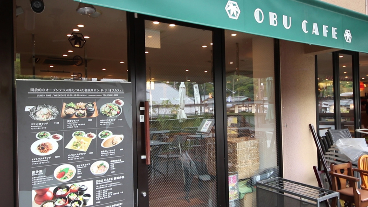 OBU CAFE